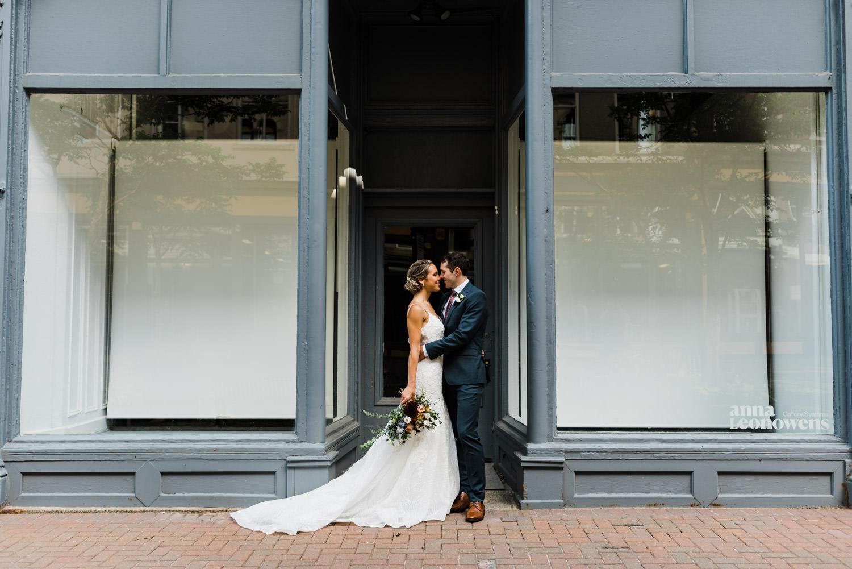 downtown halifax wedding